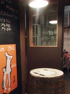 f:id:okuharaakari:20111119152553j:image