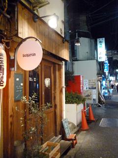 f:id:okuharaakari:20120127231214j:image