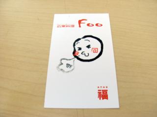f:id:okuharaakari:20120303191056j:image