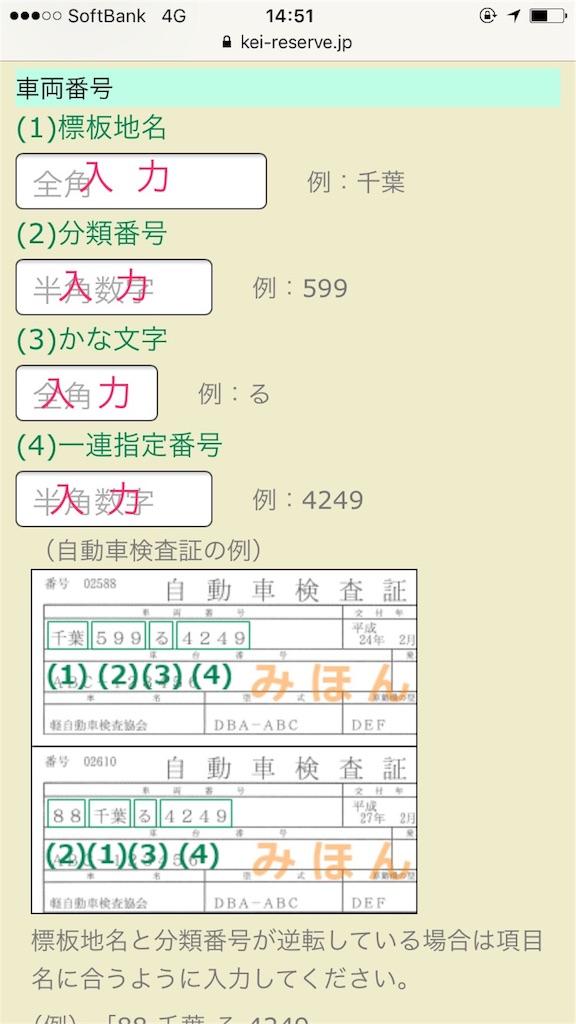 f:id:okumalu:20171102002643j:image