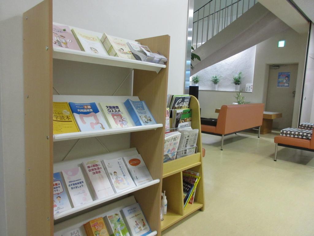 f:id:okumura-clinic:20160701195816j:plain