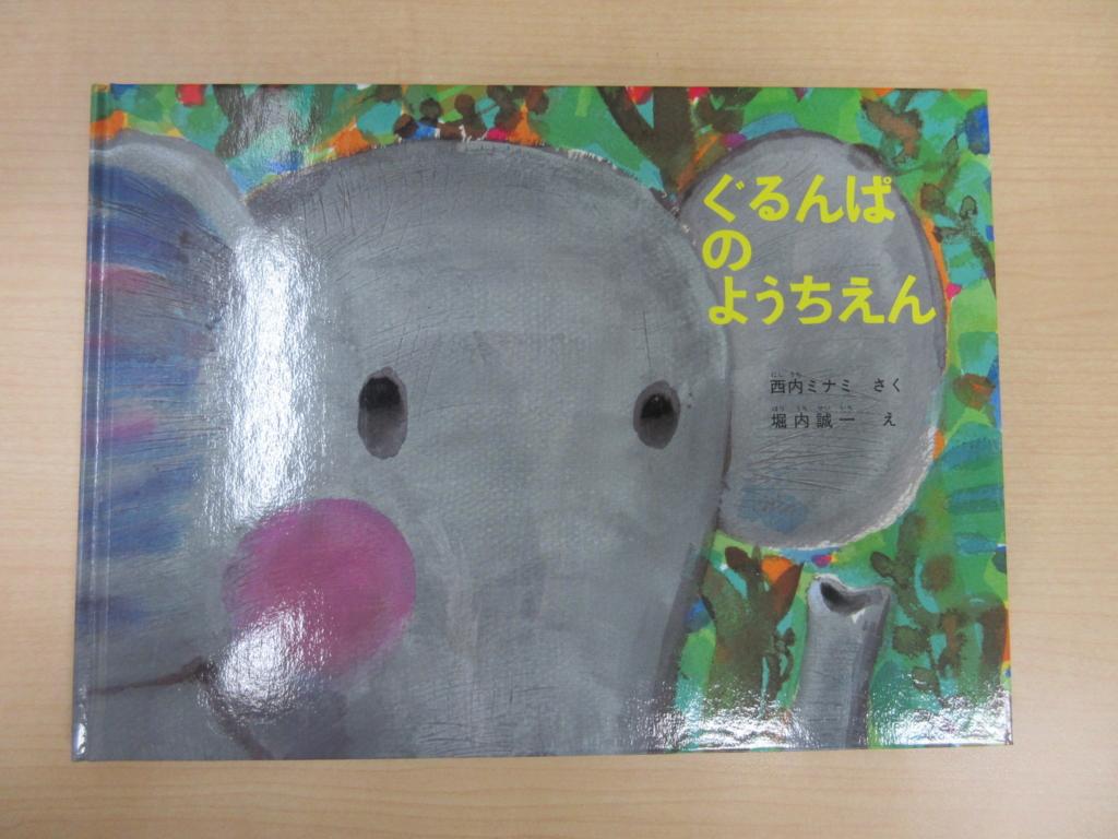 f:id:okumura-clinic:20160713194915j:plain