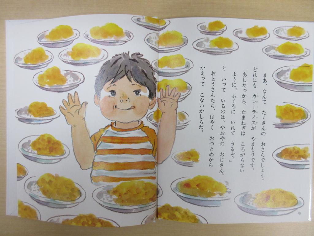 f:id:okumura-clinic:20160713195052j:plain