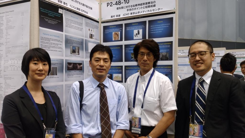 f:id:okumura-clinic:20160715190457j:plain
