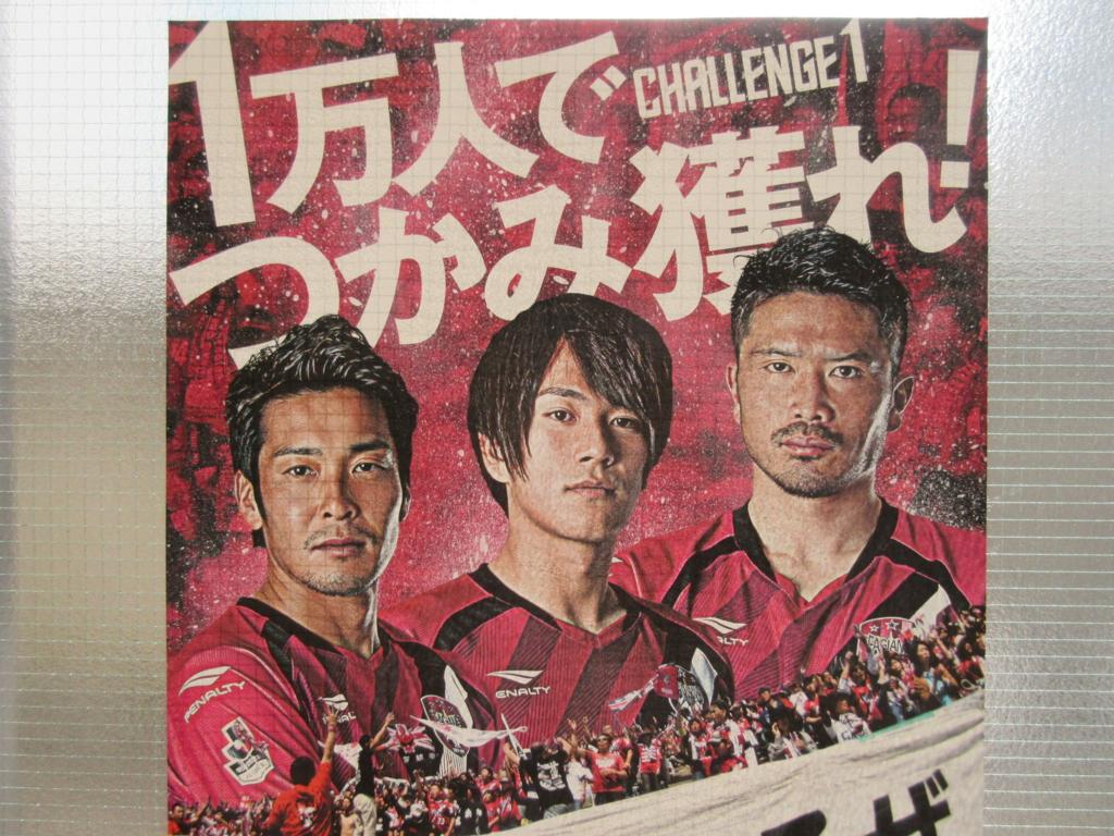 f:id:okumura-clinic:20161013152226j:plain