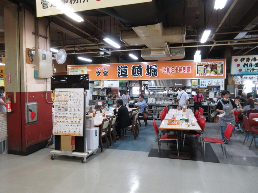 f:id:okumura-clinic:20170620184824j:plain
