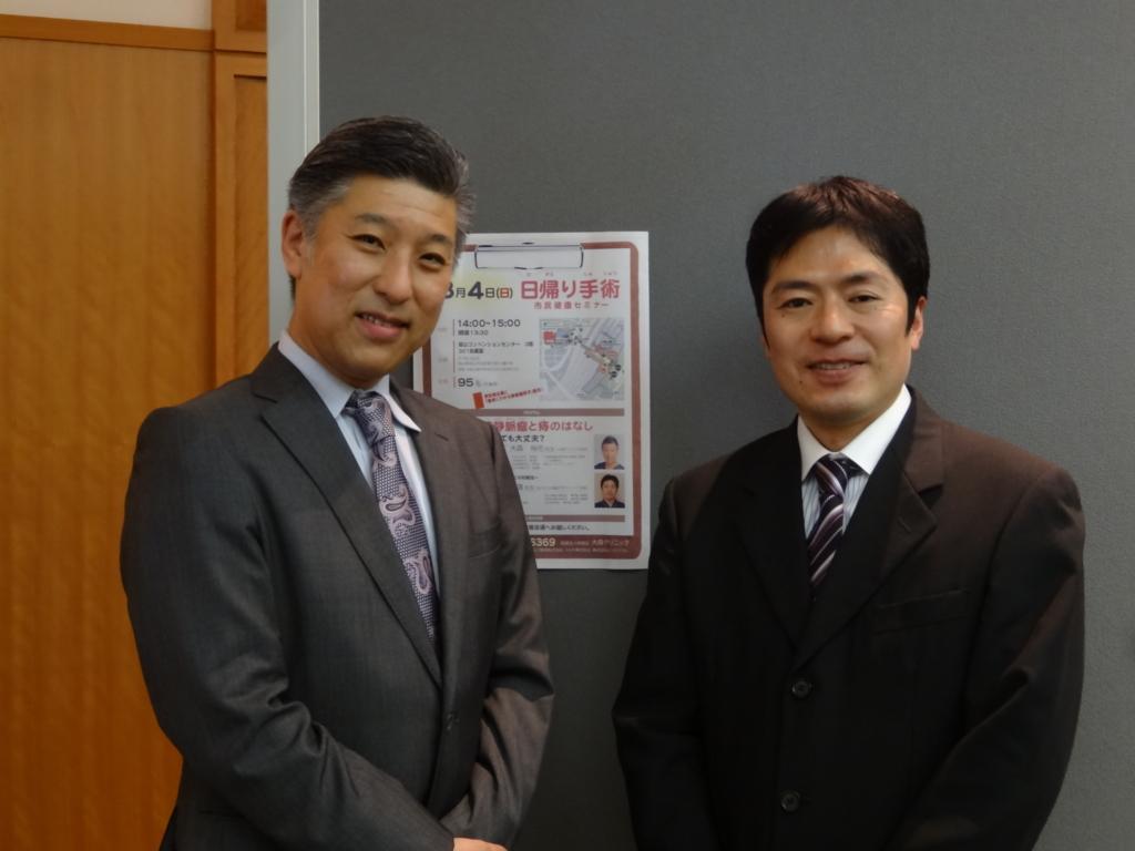 f:id:okumura-clinic:20180307183849j:plain