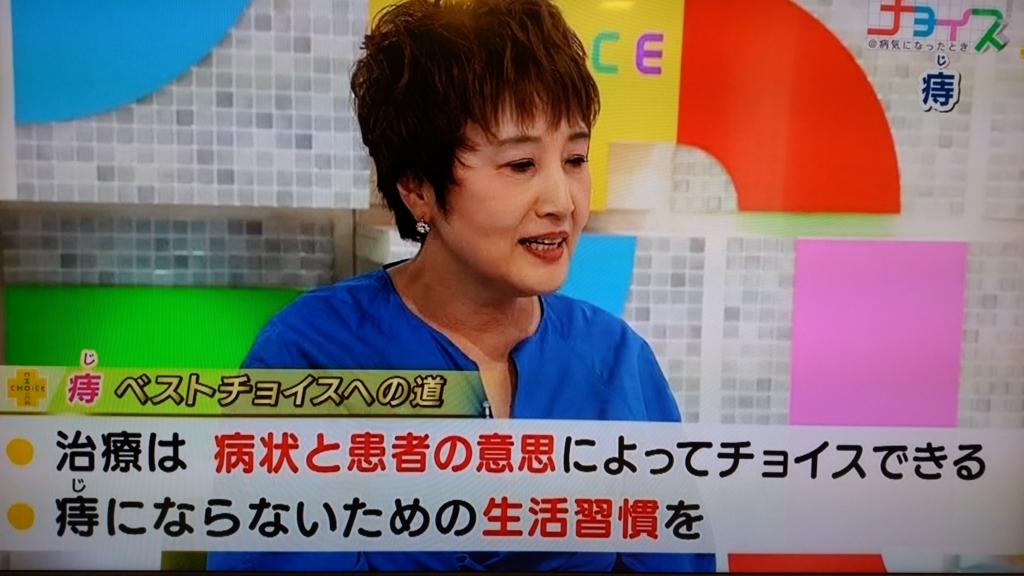 f:id:okumura-clinic:20180522104400j:plain