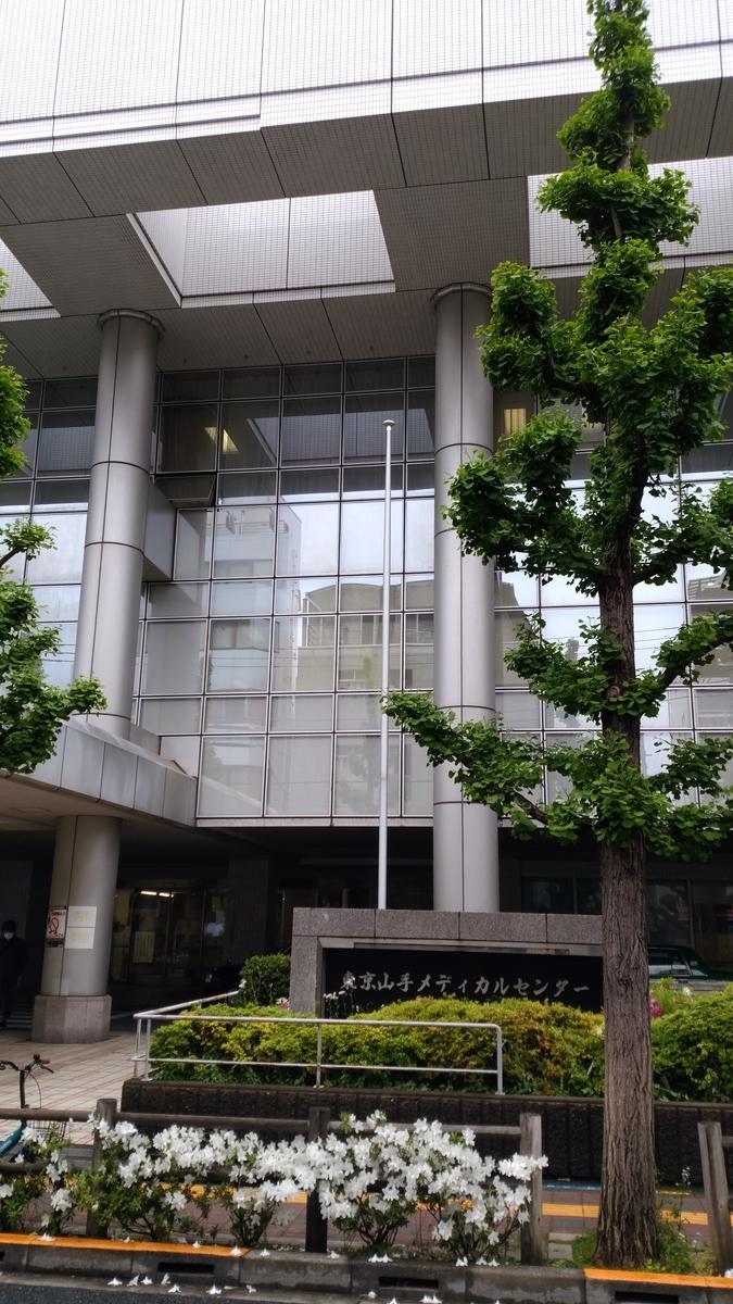 f:id:okumura-clinic:20190602120237j:plain