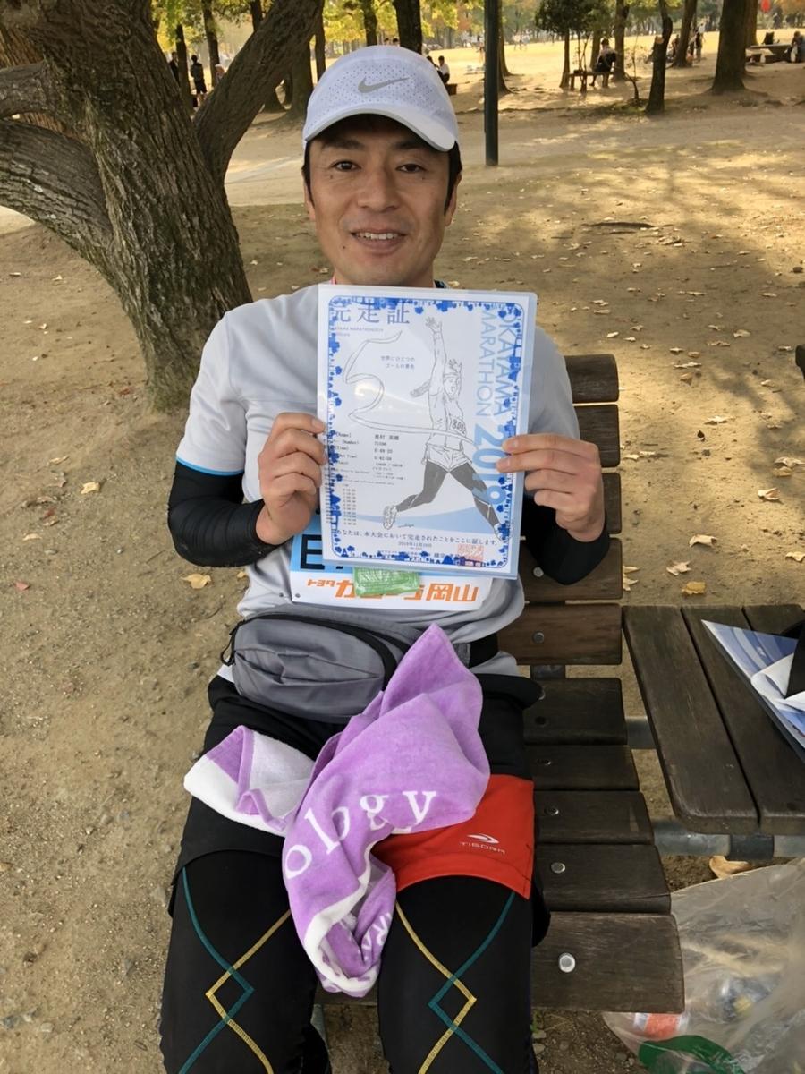 f:id:okumura-clinic:20191125204408j:plain