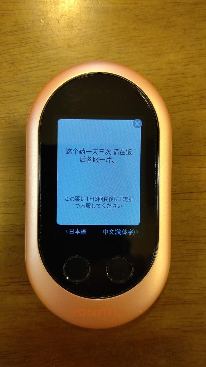 f:id:okumura-clinic:20200120212550j:plain