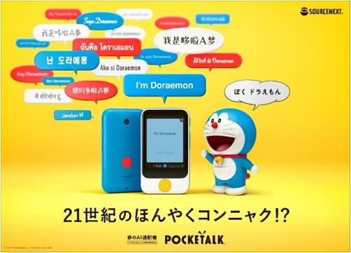f:id:okumura-clinic:20200120215034j:plain