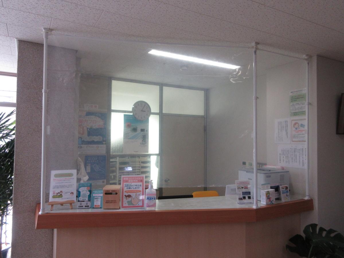 f:id:okumura-clinic:20200426154419j:plain