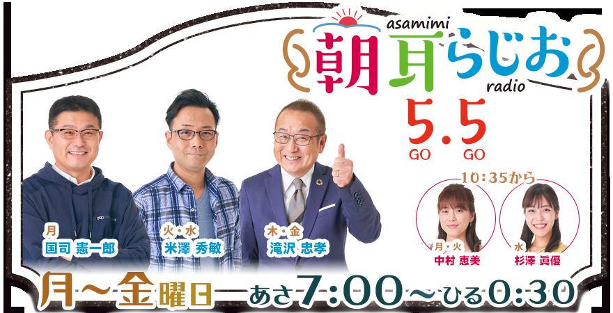 f:id:okumura-clinic:20200620204838p:plain