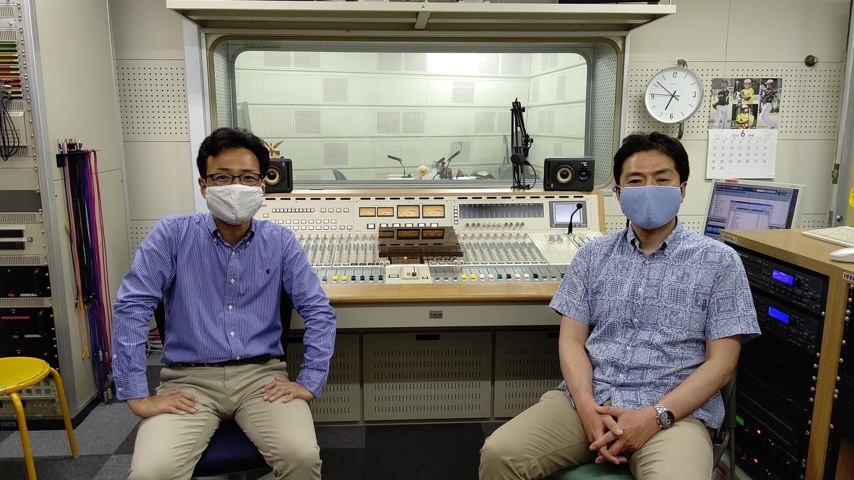 f:id:okumura-clinic:20200620205400j:plain