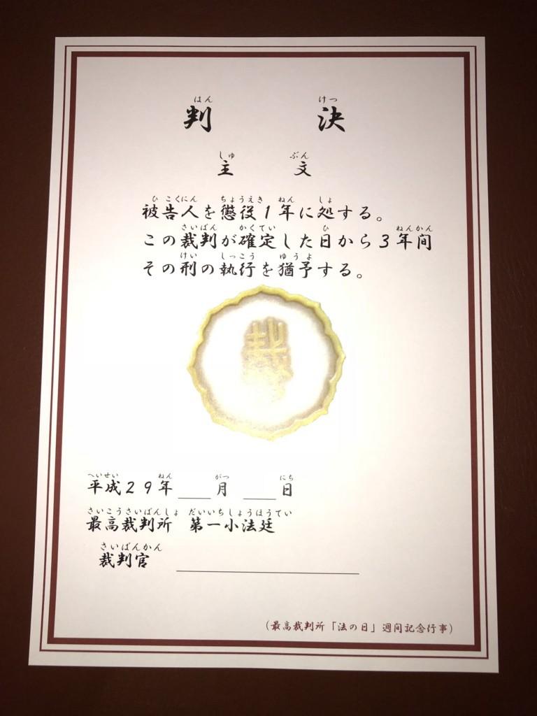 f:id:okumuraosaka:20171007112433j:plain