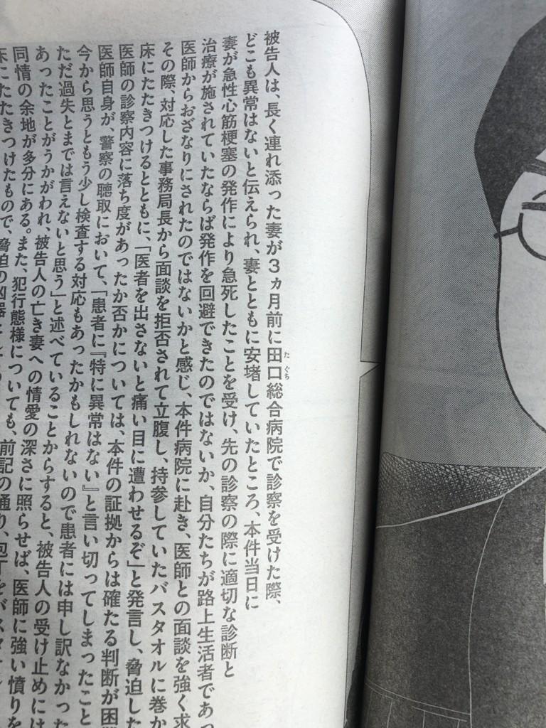 f:id:okumuraosaka:20180806142718j:plain