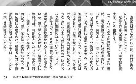 f:id:okumuraosaka:20180923001938j:plain