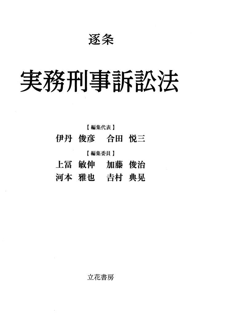 f:id:okumuraosaka:20181107004913j:plain