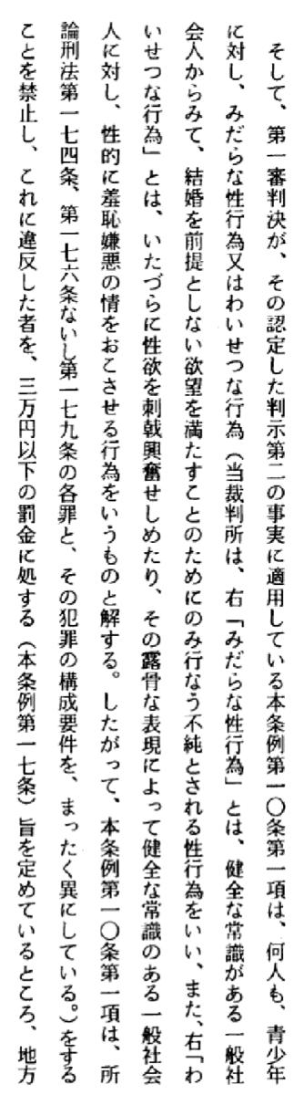 f:id:okumuraosaka:20200921091716p:plain