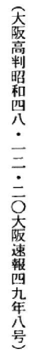 f:id:okumuraosaka:20200921091736p:plain