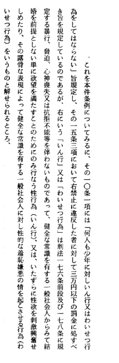 f:id:okumuraosaka:20200921091748p:plain