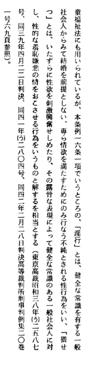 f:id:okumuraosaka:20200921091843p:plain