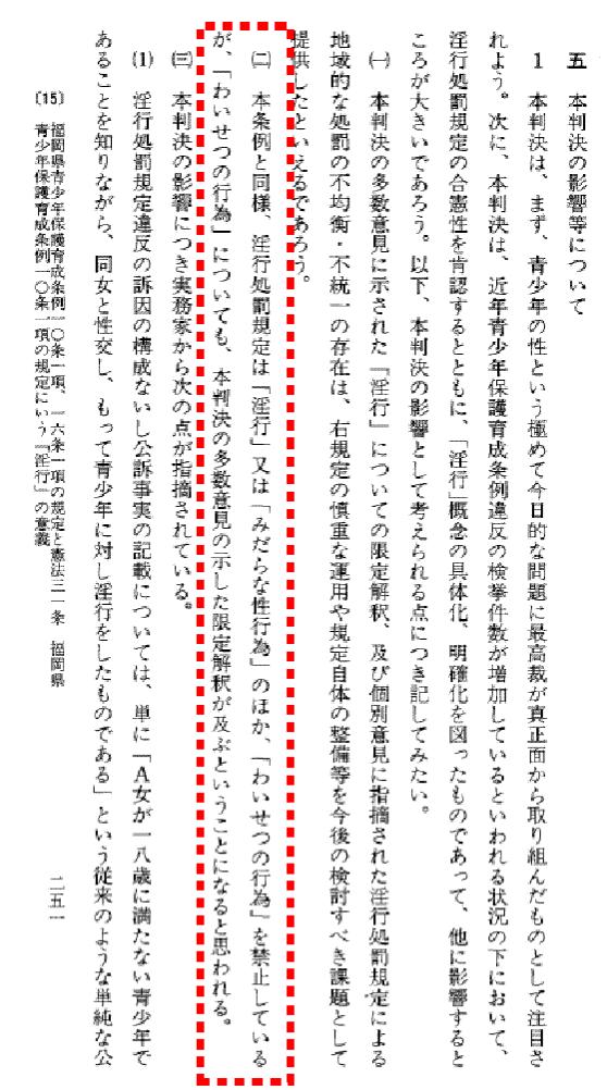 f:id:okumuraosaka:20200921091940p:plain