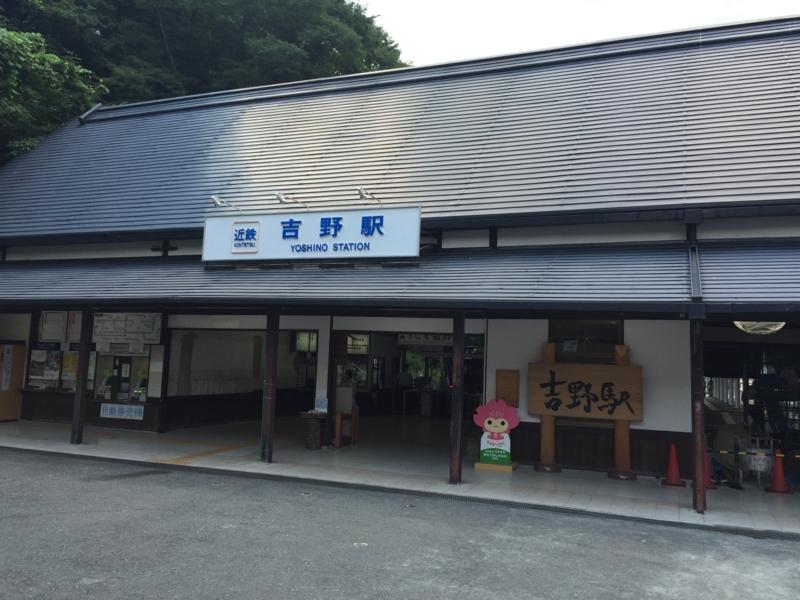 f:id:okunomasaaki:20160731211521j:image
