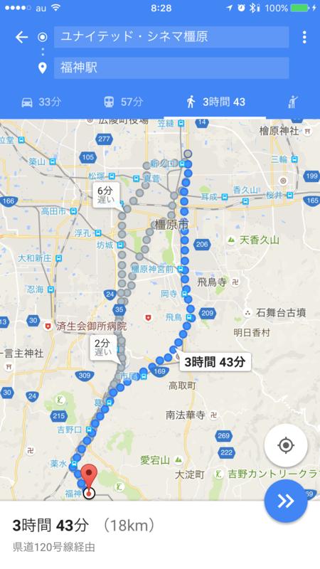 f:id:okunomasaaki:20160813090411p:image