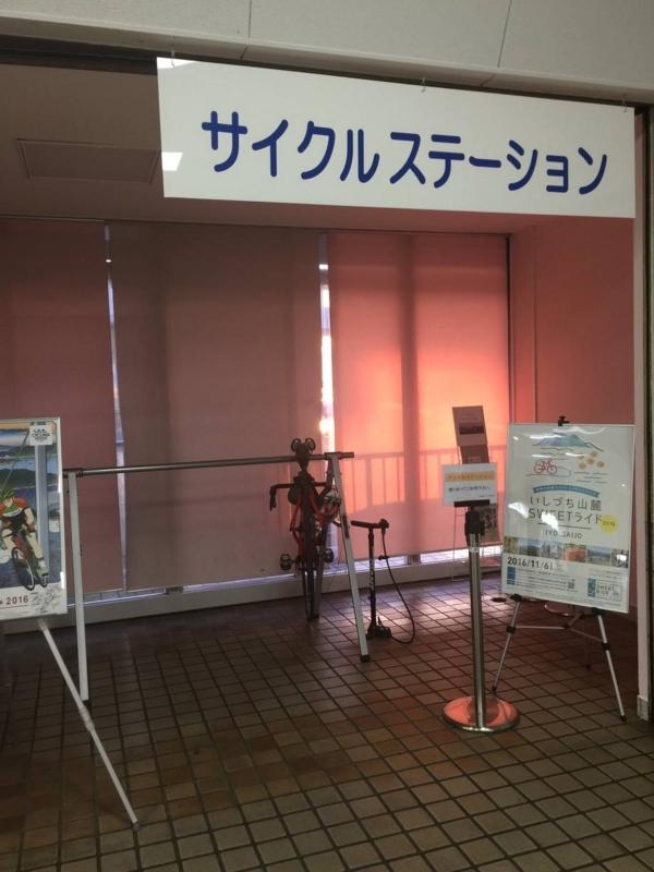 f:id:okunomasaaki:20160825214901j:image