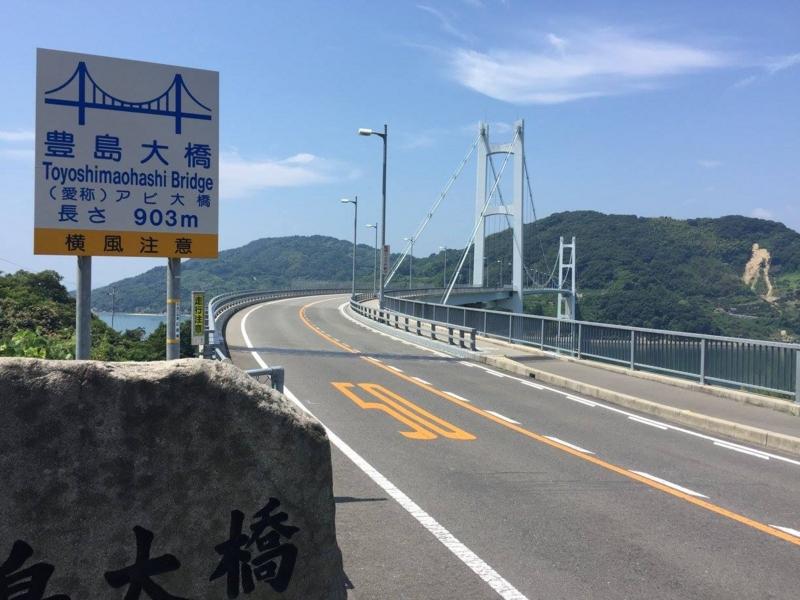 f:id:okunomasaaki:20160827194952j:image