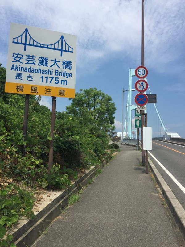 f:id:okunomasaaki:20160827195000j:image