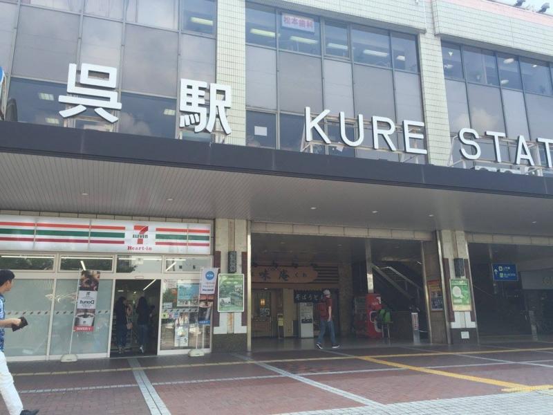 f:id:okunomasaaki:20160828210123j:image