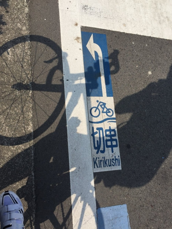 f:id:okunomasaaki:20160828232641j:image