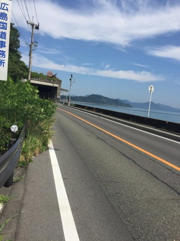 f:id:okunomasaaki:20160830212535j:image