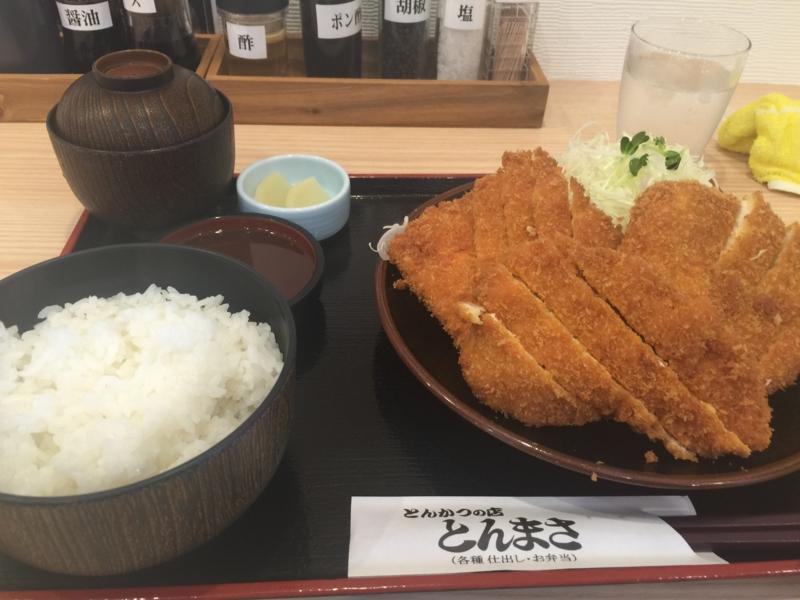 f:id:okunomasaaki:20160912215545j:image