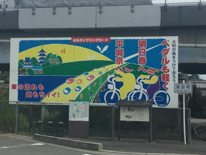 f:id:okunomasaaki:20160913203723j:image