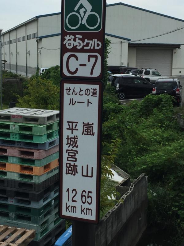 f:id:okunomasaaki:20160913203736j:image