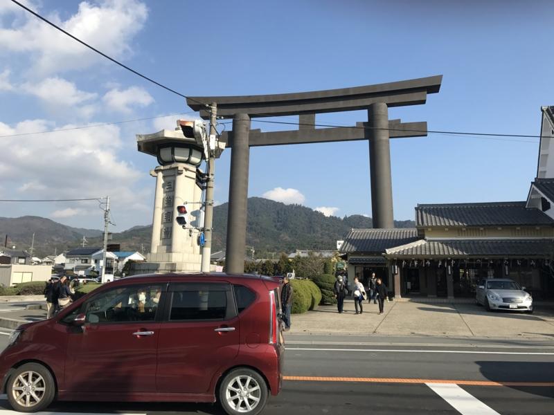 f:id:okunomasaaki:20170102213139j:image