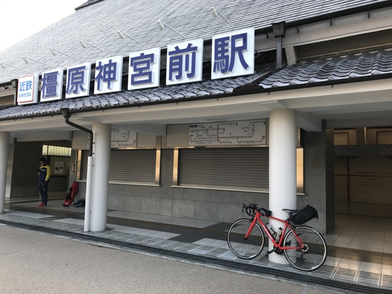 f:id:okunomasaaki:20170114231255j:image