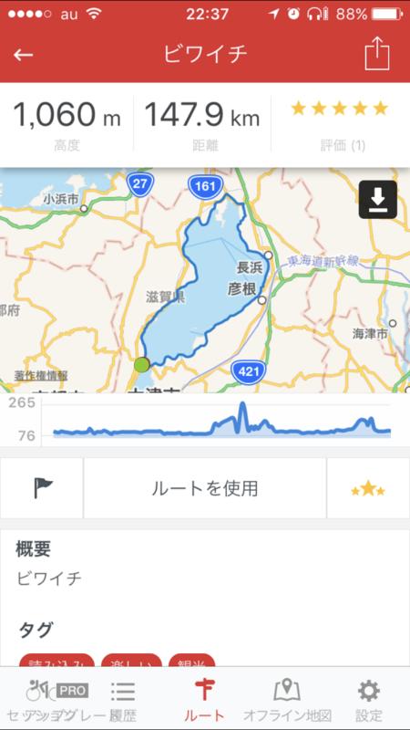 f:id:okunomasaaki:20170116211751p:image