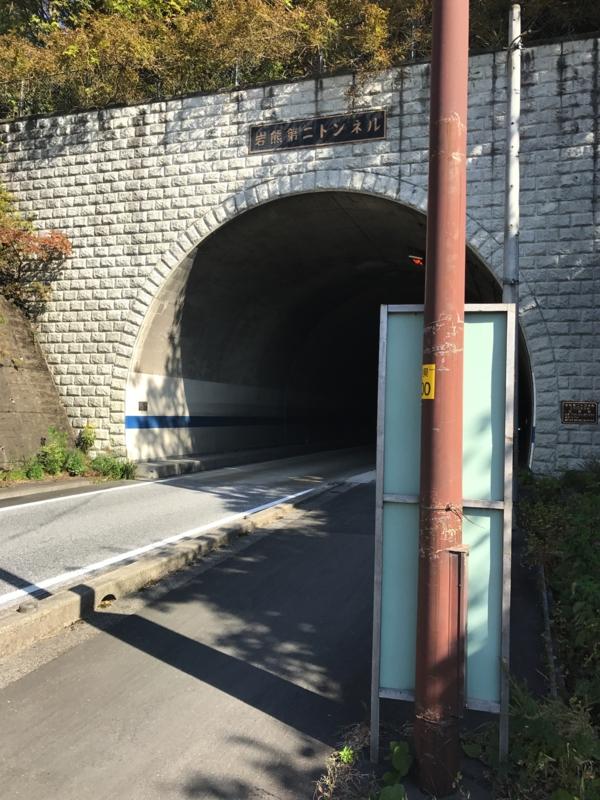f:id:okunomasaaki:20170119231528j:image