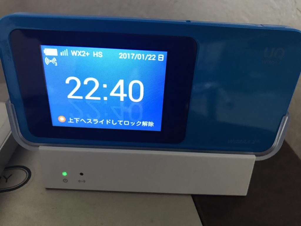 f:id:okunomasaaki:20170122224858j:plain