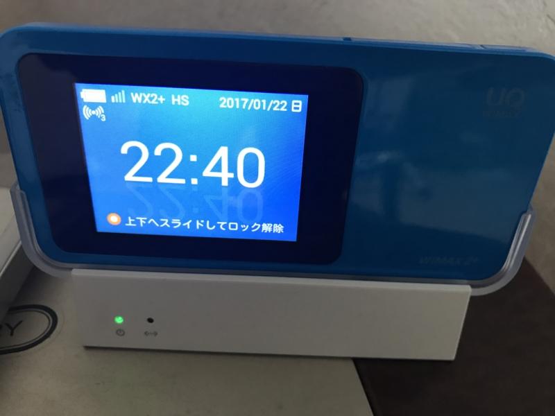 f:id:okunomasaaki:20170124213726j:image