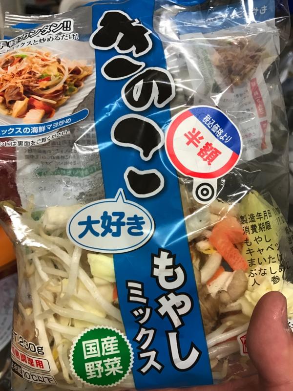 f:id:okunomasaaki:20170126000118j:image