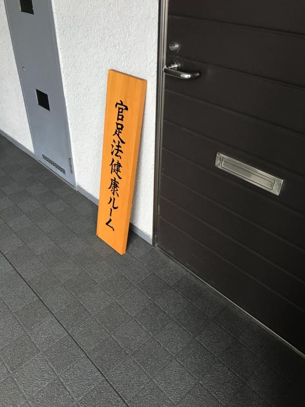 f:id:okunomasaaki:20170129195343j:image