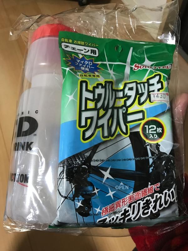 f:id:okunomasaaki:20170215223300j:image