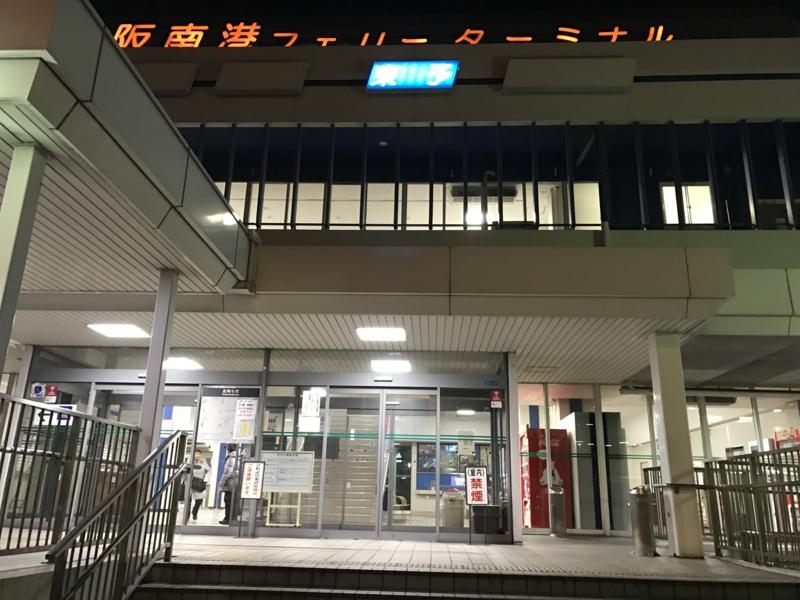 f:id:okunomasaaki:20170217220055j:image
