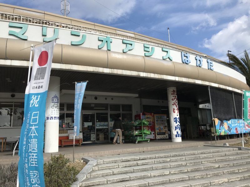 f:id:okunomasaaki:20170218194915j:image